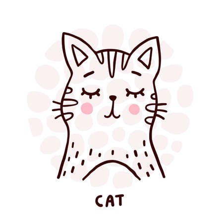 Cute cat portrait. Animal head vector icon. Ilustrace