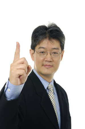 Close up Businessman With Finger Pointing Up photo
