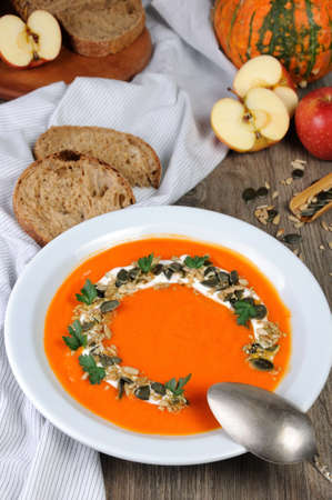 A wipe of pumpkin-apple soup with a tender, soft consistence,  yoghurt  and seasoned with pumpkin seeds and sunflower seeds. This is what you need for those who watch their health.