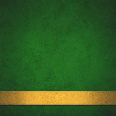 抽象的な緑のゴールド リボンまたは不良パンフレット背景、周年記念、エレガントなクリスマス背景緑ホリデイ ・紙