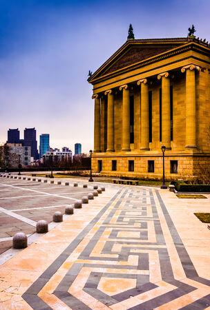 art museum: The Art Museum and skyline in Philadelphia, Pennsylvania.