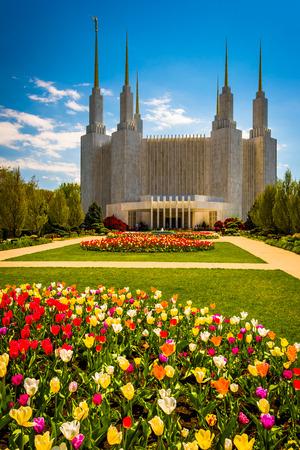 mormon temple: Gardens in front of the Washington DC Mormon Temple in Kensington, Maryland.
