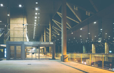 The Convention Center at night in Baltimore, Maryland.