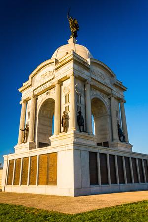 warzone: The Pennsylvania Monument in Gettysburg, Pennsylvania.