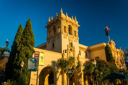 balboa: Evening light on the Prado Restaurant, in Balboa Park, San Diego, California.