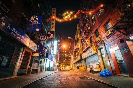 Pell Street at night, in Chinatown, Manhattan, New York.