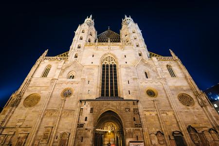 stephansplatz: St. Stephens Cathedral at night, at Stephansplatz in Vienna, Austria. Stock Photo