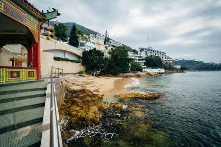 repulse: Rocky coast at Repulse Bay, in Hong Kong, Hong Kong. Stock Photo