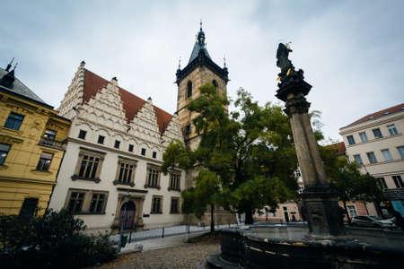 New Town Hall, in Prague, Czech Republic.