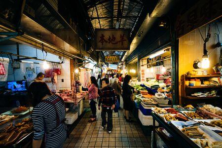merchant: The Dongsanshui Street Market, in the Wanhua District, Taipei, Taiwan.