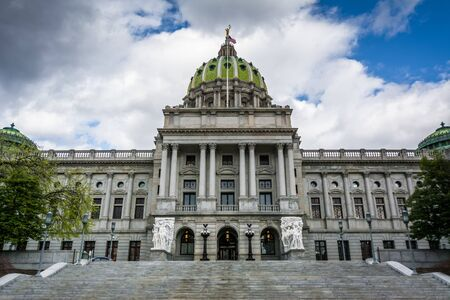 downtown capitol: The Pennsylvania State Capitol Building, in downtown Harrisburg, Pennsylvania.