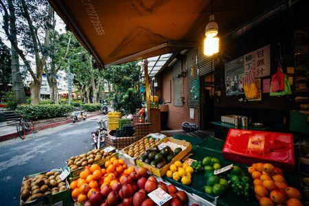 Street market in the Zhongzheng District, Taipei, Taiwan.