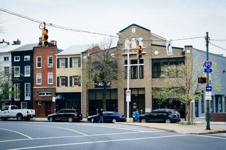 maryland: Chase Street, in Midtown-Belvedere, Baltimore, Maryland. Editorial