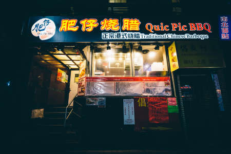 massachusetts: Restaurant in Chinatown, Boston, Massachusetts.