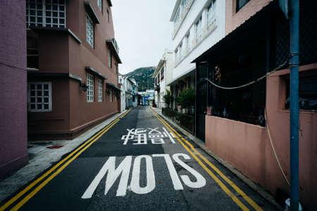 Narrow street in Shek O Village, on Hong Kong Island, Hong Kong. Banco de Imagens