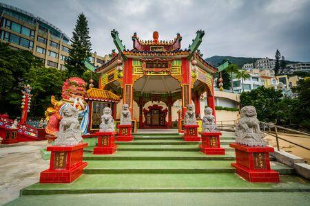 repulse: The Kwum Yam Shrine at Repulse Bay, in Hong Kong, Hong Kong. Stock Photo