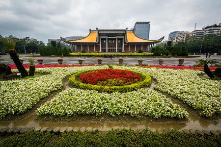 Gardens and the National Sun Yat-sen Memorial Hall in the Xinyi District, Taipei, Taiwan.