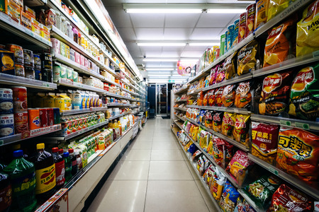 The interior of a convenience store in the Zhongzheng District, Taipei, Taiwan.