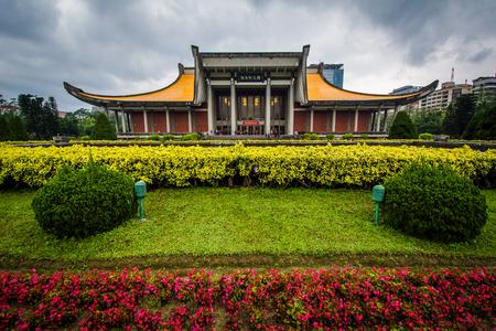 The National Sun Yat-sen Memorial Hall in the Xinyi District, Taipei, Taiwan. Editorial
