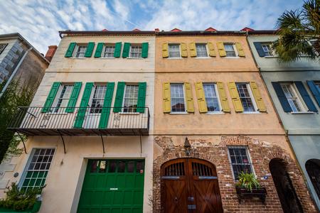 Historic houses in Charleston, South Carolina. Editorial