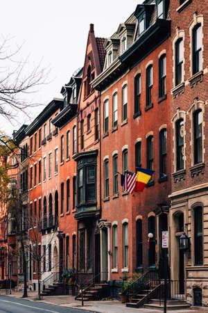 Brick townhomes near Rittenhouse Square in Philadelphia, Pennsylvania.
