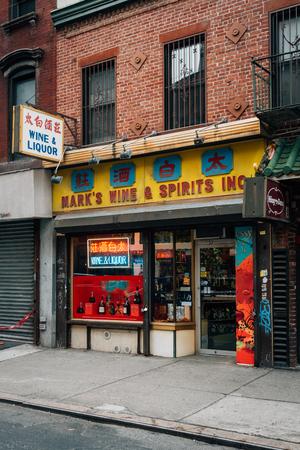 Marks Wine & Spirits sign, in Chinatown, Manhattan, New York City