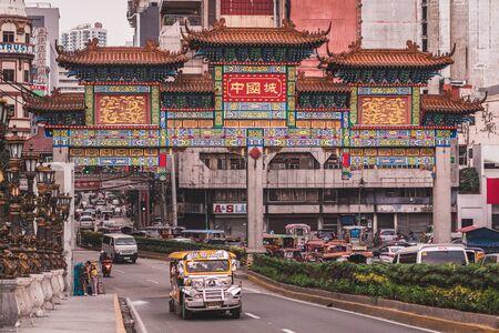 The Chinatown Arch, in Binondo, Manila, The Philippines Stockfoto