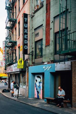 Tuxedo Sign on Doyers Street in Chinatown, Manhattan, New York City