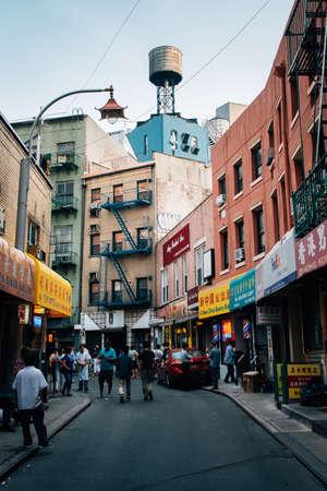 Doyers Street, in Chinatown, Manhattan, New York City