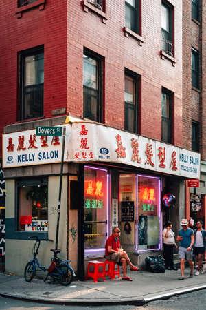 A salon in Chinatown, Manhattan, New York City