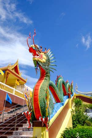 ang thong: Thai dragon,Ang Thong, Thailand