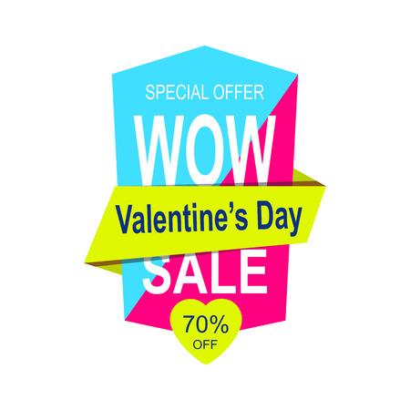 Valentines day sale banner. Иллюстрация