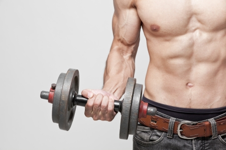 huge: fitness Stock Photo