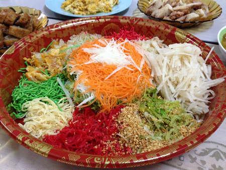 yu sheng Stock Photo - 21801749