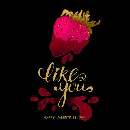 overs: Strawberry symbol for Like you card. Hand drawn vector illustration for Happy Valentines Day and overs romance design. Original creative artistic holidays card.