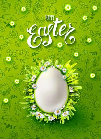 Easter Egg vector poster, celebration design concept illustration