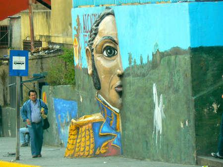 caracas: Simon Bolivar face in Caracas