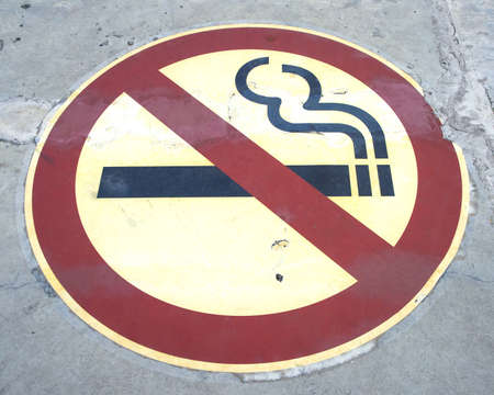 interdiction: No smoking sign on the pavement Stock Photo