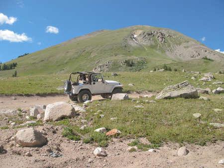 onward: Rocky Mountain Off Road Foto de archivo