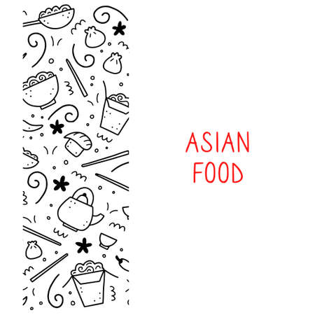 Hand drawn set of Asian food elements, wok, ramen, noodle, soy. Doodle sketch style. Asian food element drawn by digital pen. Vector illustration for menu, frame, recipe design.