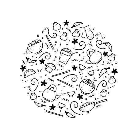 Hand drawn set of Asian food elements, wok, ramen, noodle, soy. Doodle sketch style. Asian food element drawn by digital pen. Vector illustration for menu, frame, recipe design.