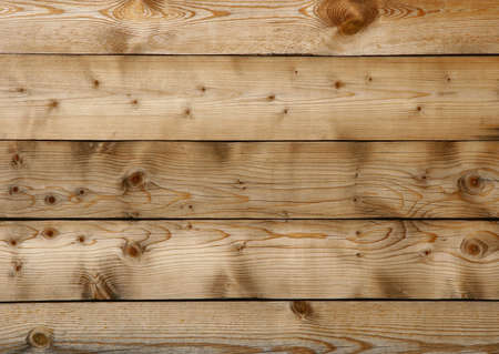 horizontals: Background from old pine boards with knots. Stock Photo
