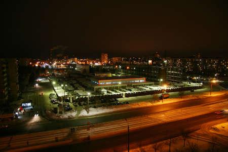chelyabinsk: Kind on night, winter city. Chelyabinsk. Russia.