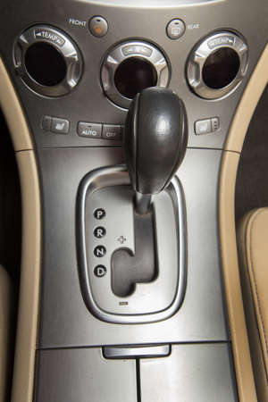 lever: lever of transmission of expensive prestigious car