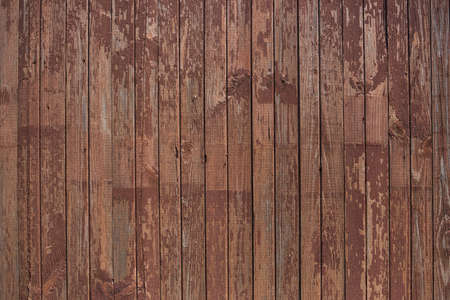 rough: old fence of pine boards dark background Stock Photo