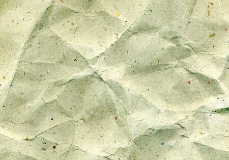 texture, background, texture of white paper Stock Photo - 5085495