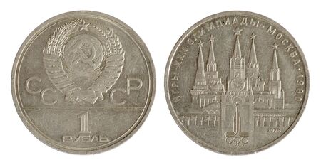 commemorative: old Soviet commemorative coin, dedicated to the XXII Olympic Games, (1978 year)