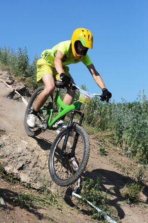 MAKEEVKA, DONETSK REGION, UKRAINE - JUNE 12: Competition for downhill. June 12, 2010 in Makeevka, Ukraine