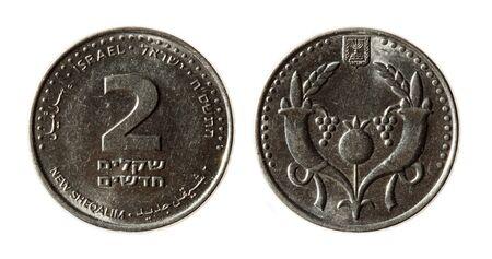 sheqel: Modern Israeli coins on the white background (2 sheqel)