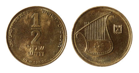 half cent: Modern Israeli coins on the white background (12 sheqel)